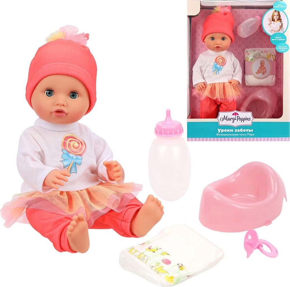 """451276 Кукла функциональная Mary """"Уроки заботы"""", 36см"""