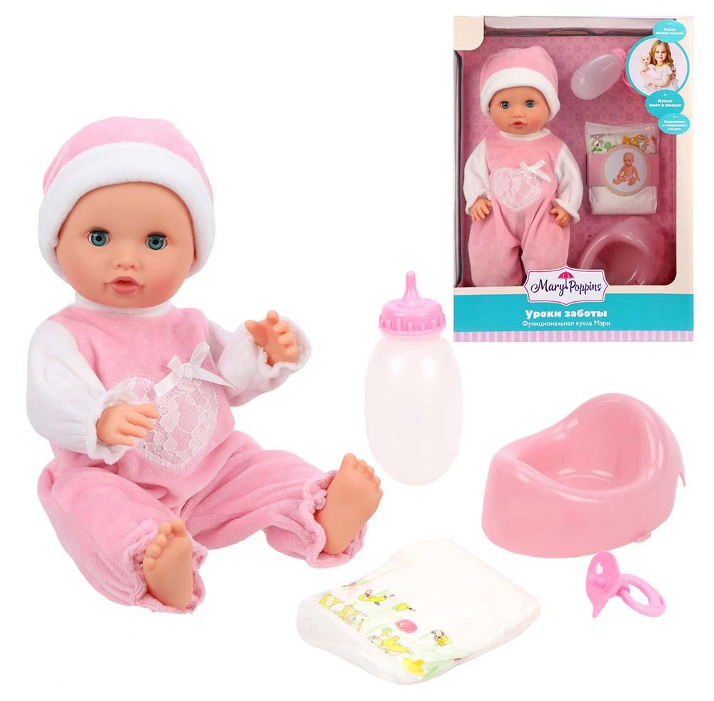 "451277 Кукла функциональная Mary ""Уроки заботы"""