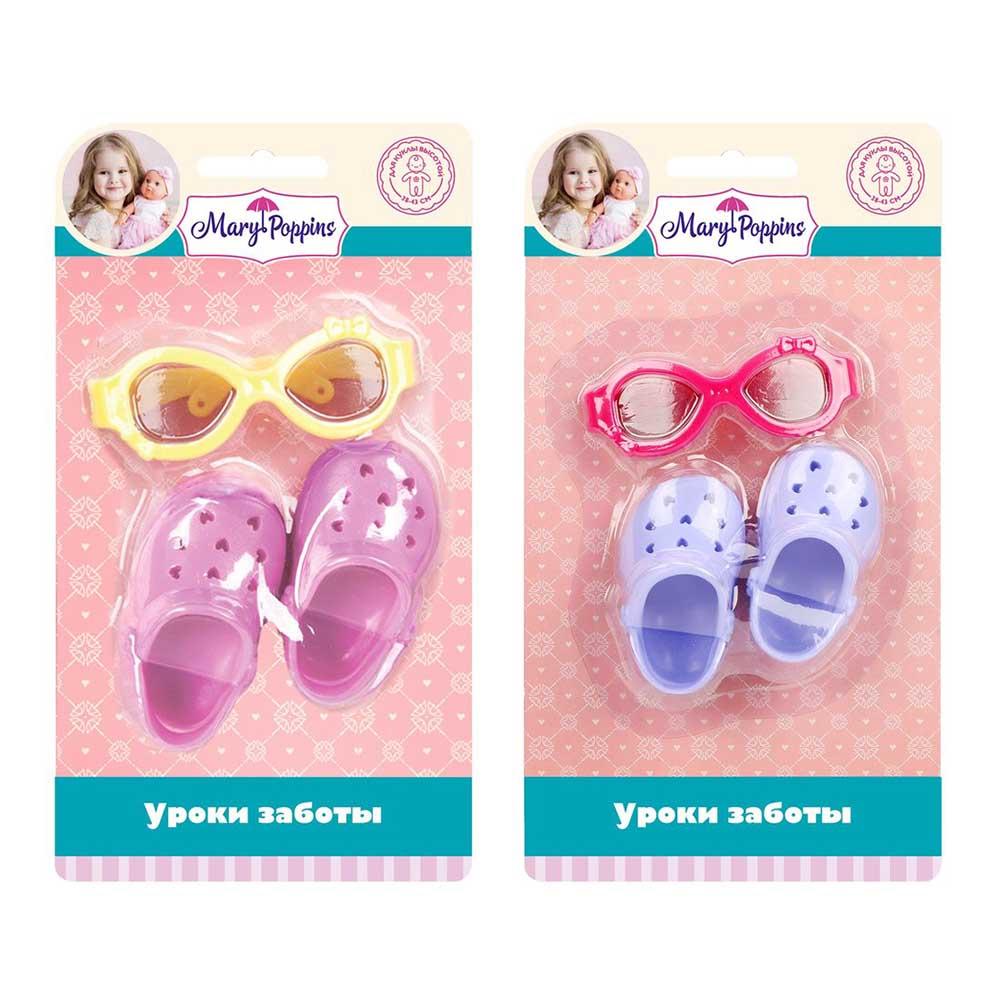 453131 Набор аксессуаров для куклы 43см шлепанцы и очки