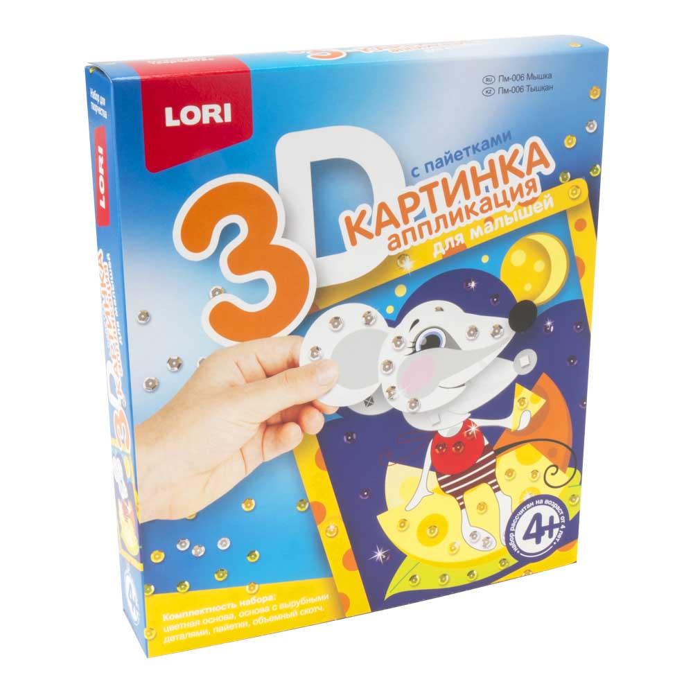 """Картинка 3D.Аппликация для малышей с пайетками """"Мышка"""" Пм-006"""