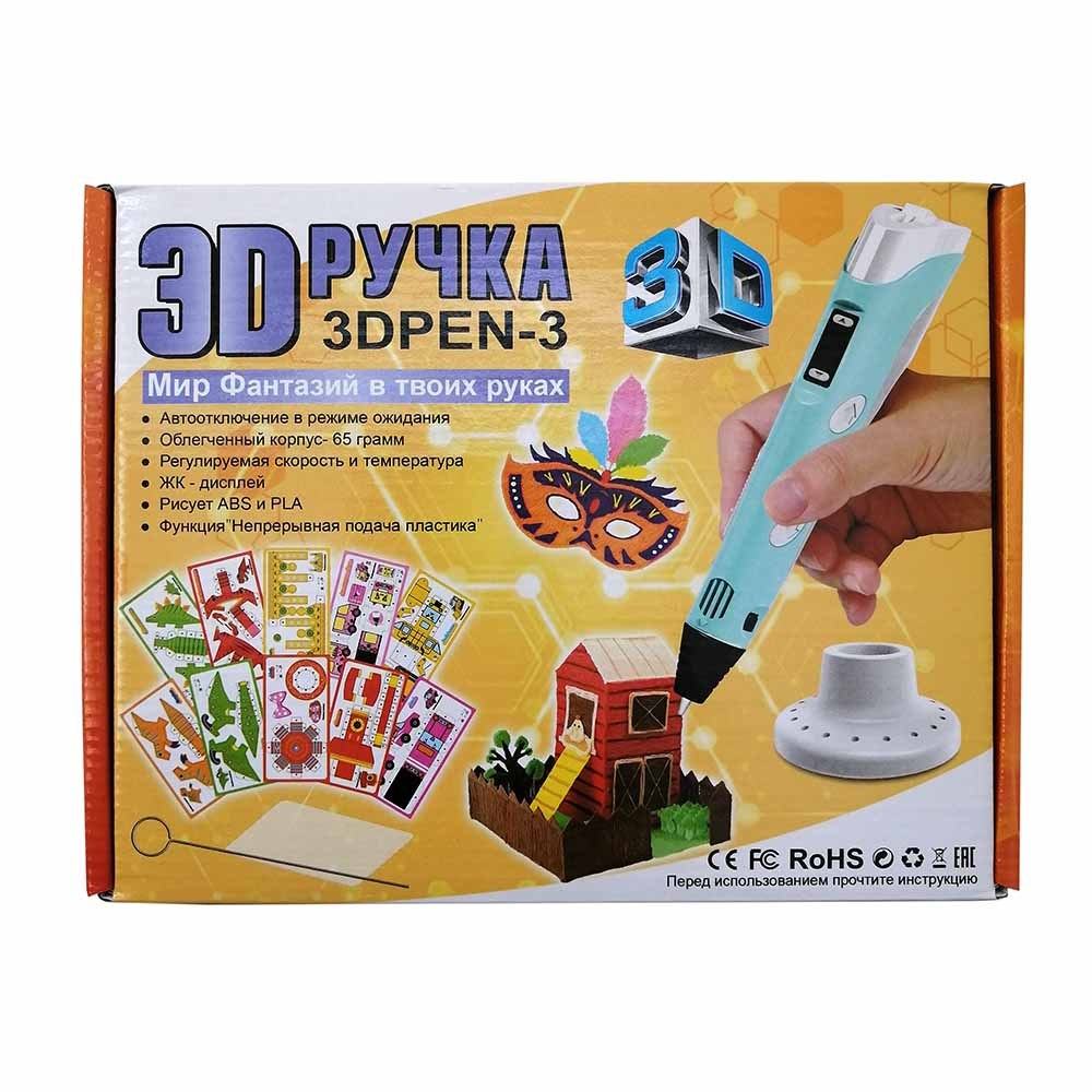 Y786 3D Ручка