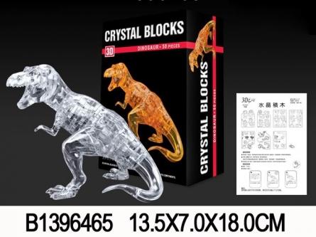 """1396465 Конструктор пластиковый. 3D пазл """"Тиранозавр"""" (50 дет.)"""