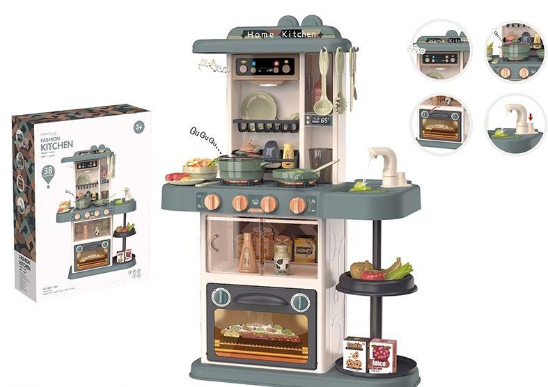 """Игровой модуль """"Кухня"""" №889-185/38 предметов/звук,свет, льется вода/59,5*16*44"""