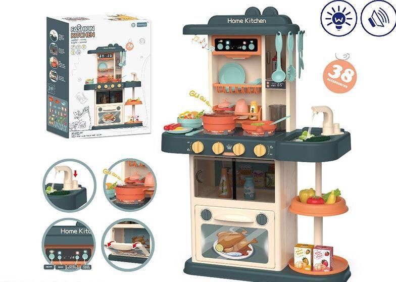 """Игровой модуль """"Кухня"""" №889-181/38 предметов/звук,свет, льется вода/59,5*16*44"""