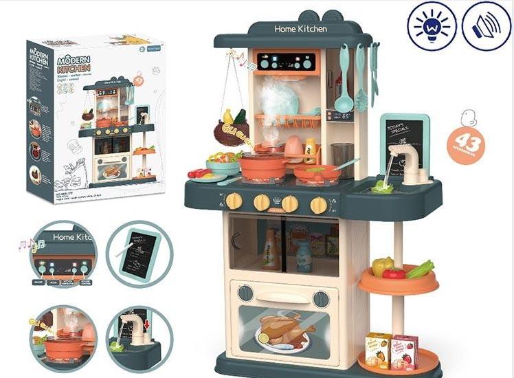 Многофункциональная кухня №889-178/звук,свет,льется вода /43предмета/коробка/59,5*16*44