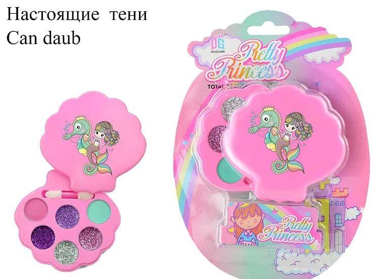 Косметика для кукол №2009М/блистер/19,6*4*14,1