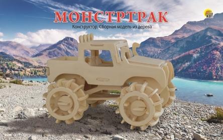 Сборная модель из дерева. 2 BIG МОНСТР-ТРАК (Арт. СМ-1008-А4)