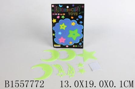 Набор наклеек флюоресцентных. ВОЛШЕБНОЕ НЕБО (пластик,микс) (блист 19х13см) (Арт. 1557772) кратно 12