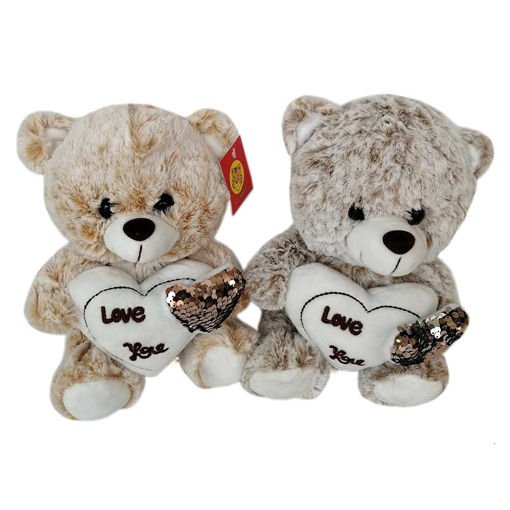 Медведь с сердцем ZTX2119 (26см)