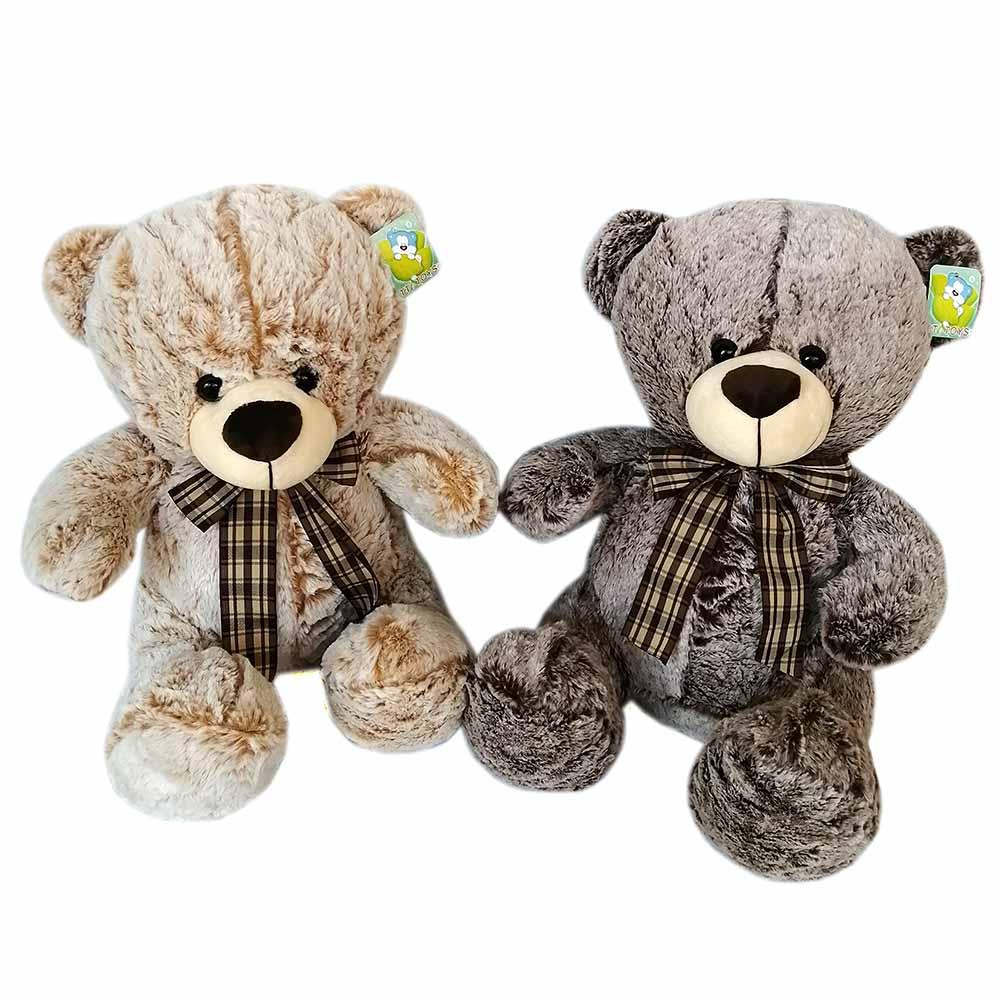 Медведь 9508 (40см)