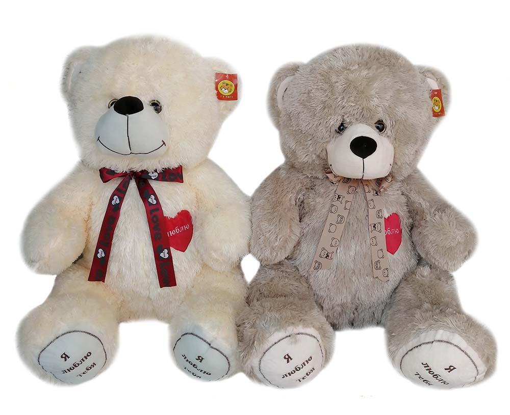 Медведь FL2222А (85см)