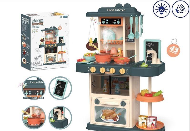 Многофункциональная кухня №889-179/звук,свет,льется вода /43предмета/коробка/59,5*16*44
