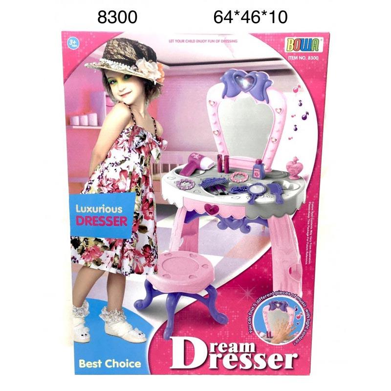 8300 Игровой набор для девочек Трюмо