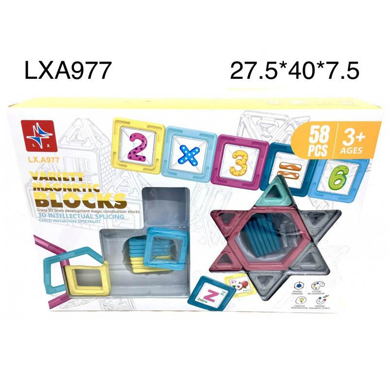 LXA977 Магнитный конструктор 58 дет.