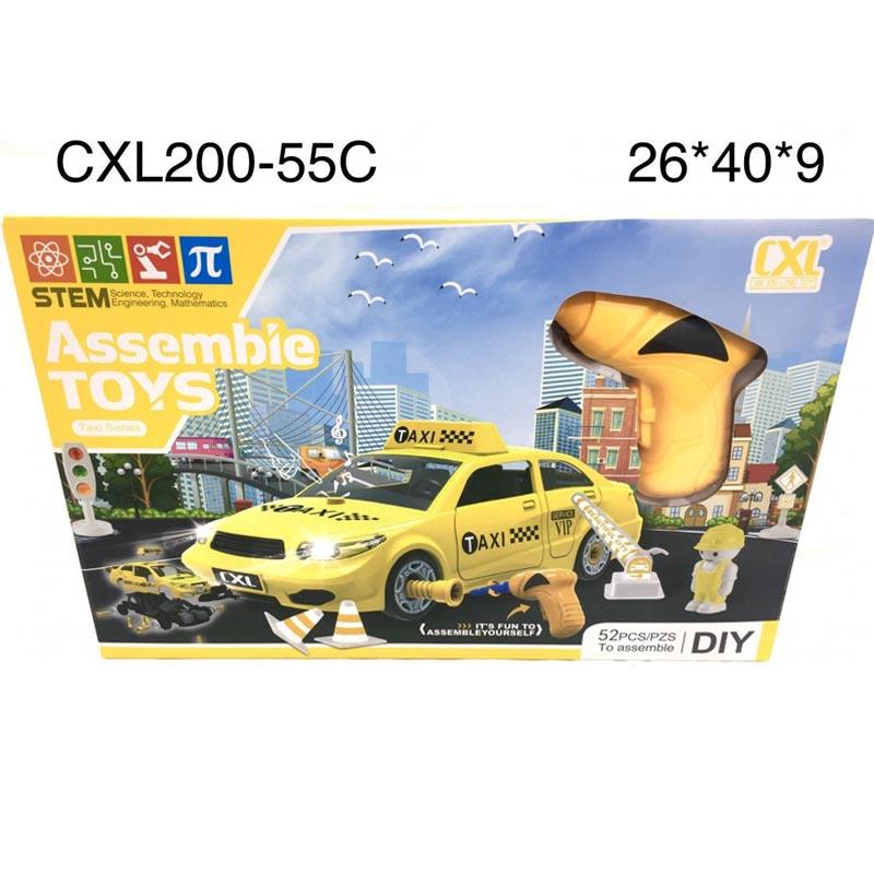 CXL200-55C Машина конструктор Такси 52 дет.