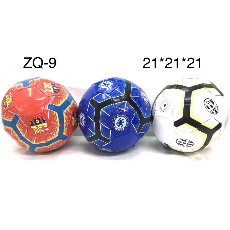 ZQ-9 Мяч гандбол