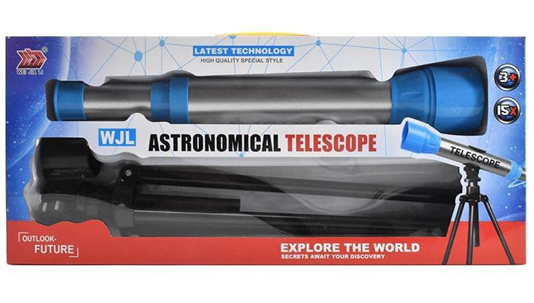 Телескоп №7910/коробка/47*7,5*21