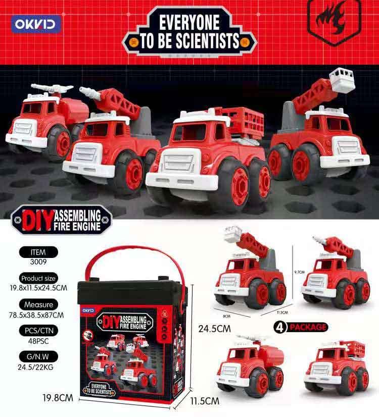 Набор-конструктор пожарных машин №3009 с отвёрткой/4шт/пластиковая коробка/24,5*19,8*11,5