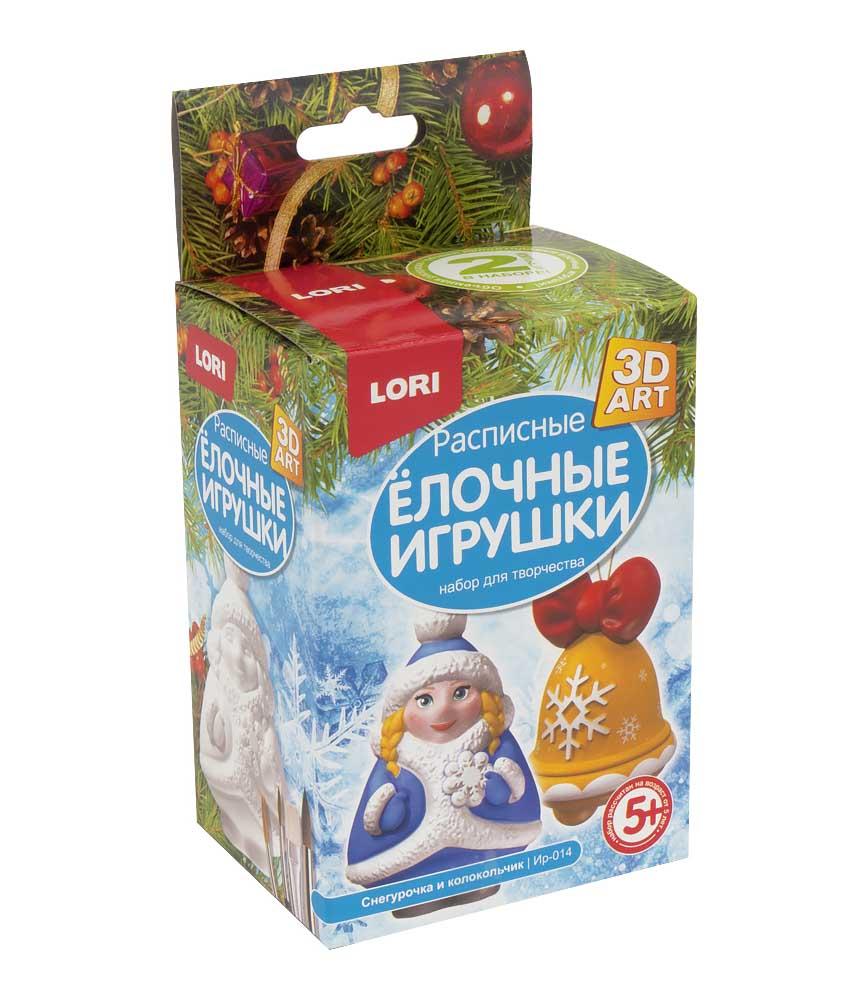 """Ир-014 3D Art.Роспись ёлочных игрушек """"Снегурочка и колокольчик"""""""