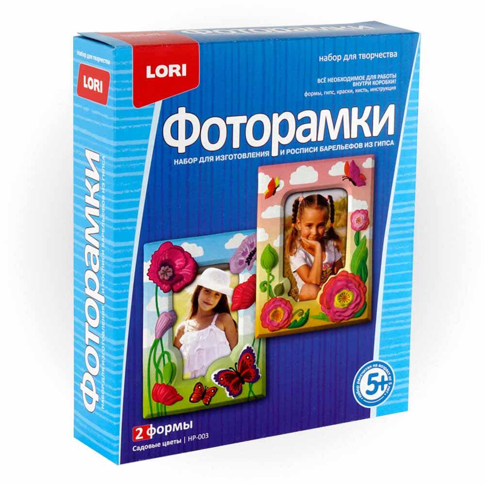 """НР-003 Фоторамки  из гипса """"Садовые цветы"""""""