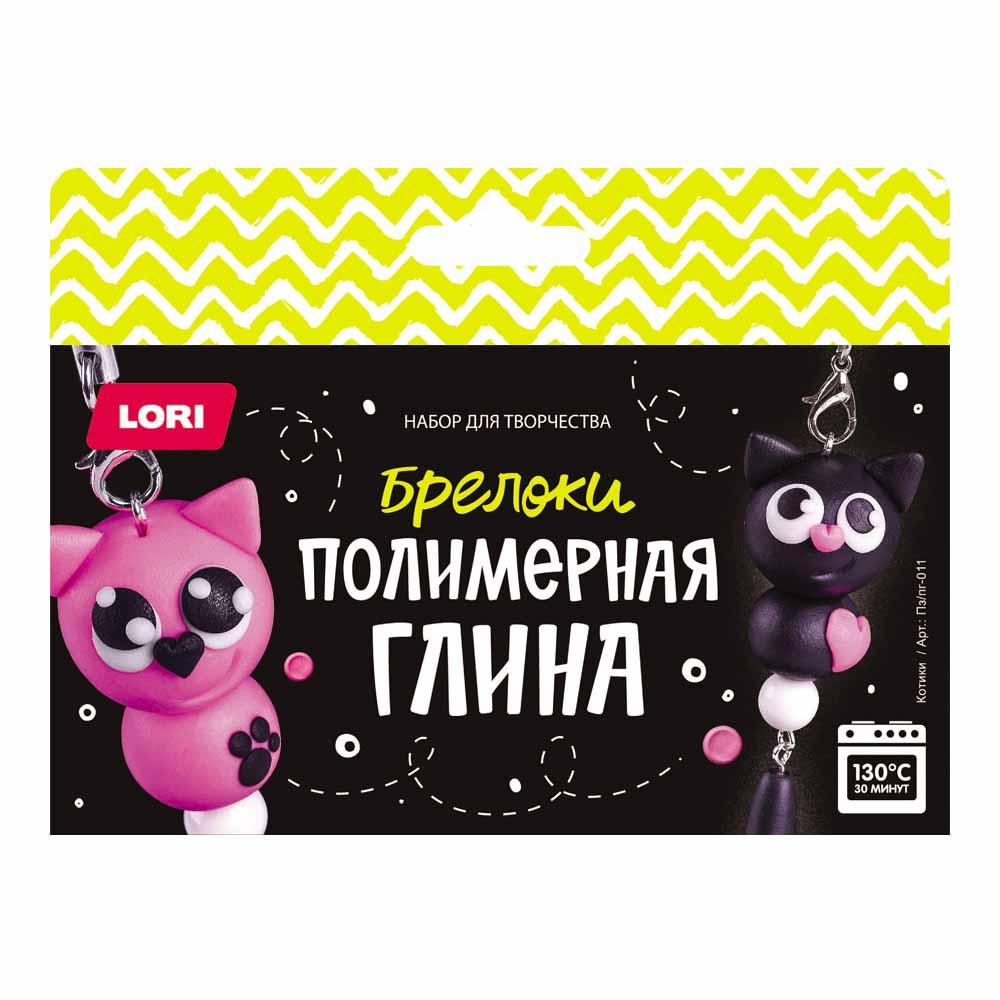 """Пз/Пг-011 Полимерная глина.Брелоки """"Котики"""""""