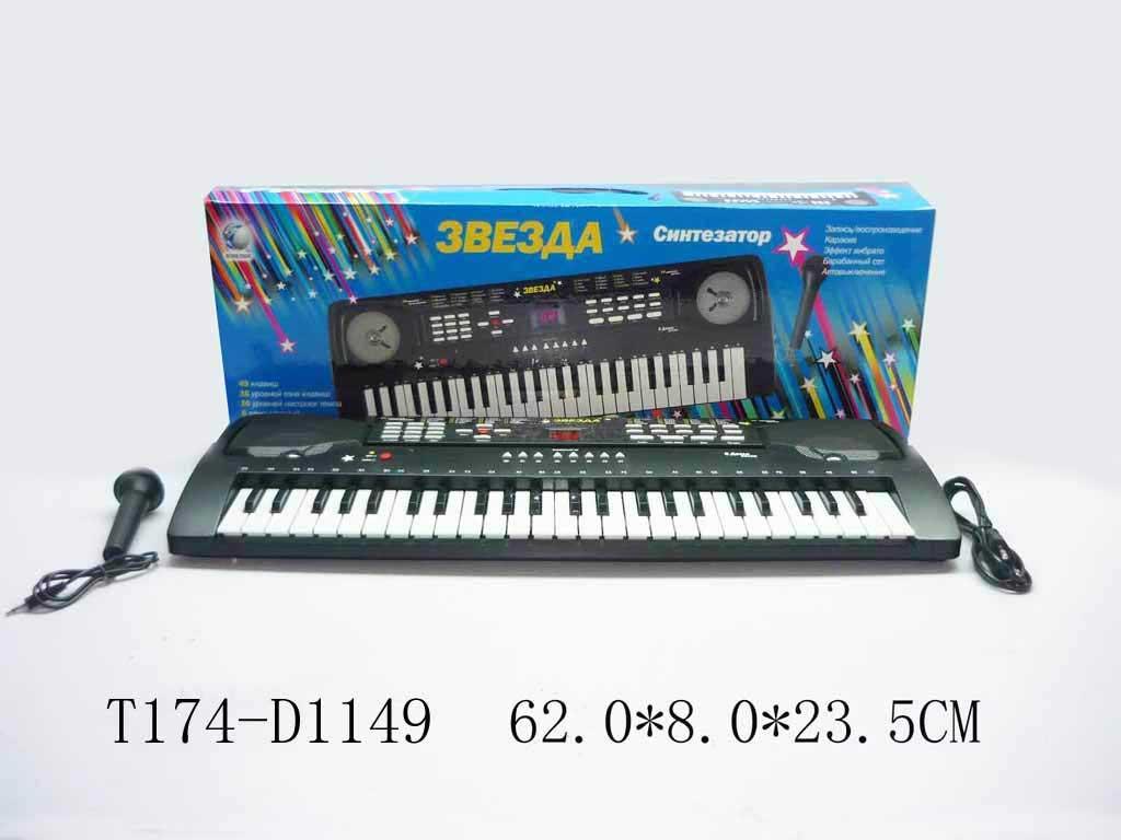 "Синтезатор (62 см) 49-клавишный ""Звезда""(работает от от сети+батарейки)  (Арт. T174-D1149)"