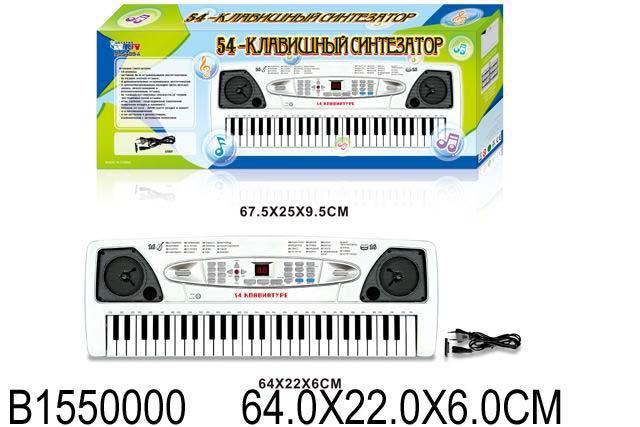 """СИНТЕЗАТОР (64 см) 54-клавишный """"АККОРД"""" (работает от сети + батарейки) (арт.1550000)"""