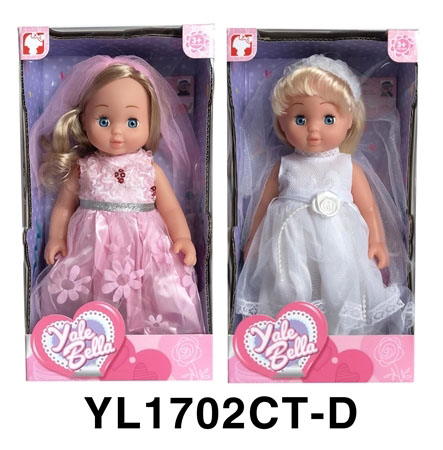 Кукла YL1702CT-D 25 см в коробке 29*15.5*8
