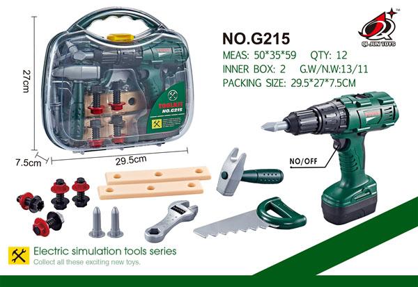 Набор G215 инструментов на батарейках в чемодане 27*7,5*29,5