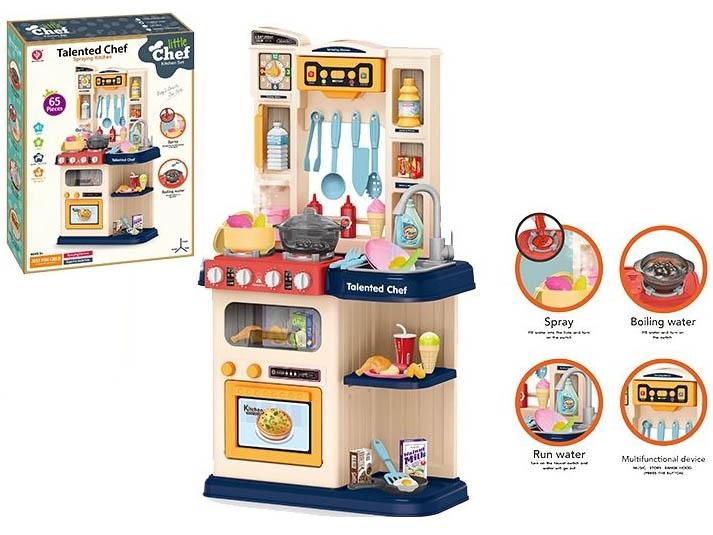 """Игровой модуль """"Кухня"""" №922-116/60 предметов/звук,свет, льется вода/60*12*45"""