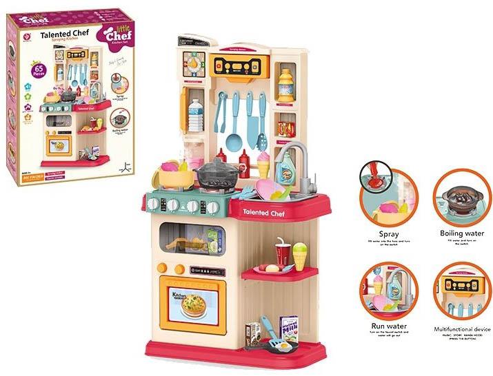 """Игровой модуль """"Кухня"""" №922-115/60 предметов/звук,свет, льется вода/60*12*45"""