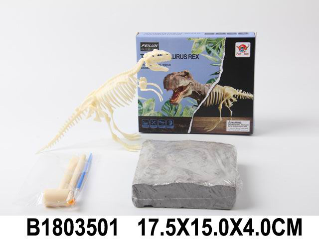 "Набор археолога ""Динозавр №5"" 12,5 см (камень,3 инструмента,книжка) (Арт. 1803501)"