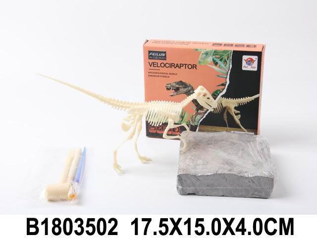 "Набор археолога ""Динозавр №6"" 12,5 см (камень,3 инструмента,книжка) (Арт. 1803502)"
