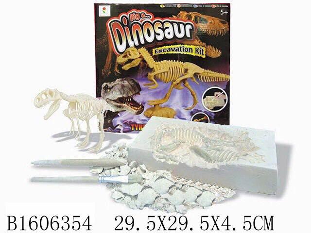 """Набор археолога """"Динозавр"""" 19 см (2 инструмента) (Арт. 1606354)"""
