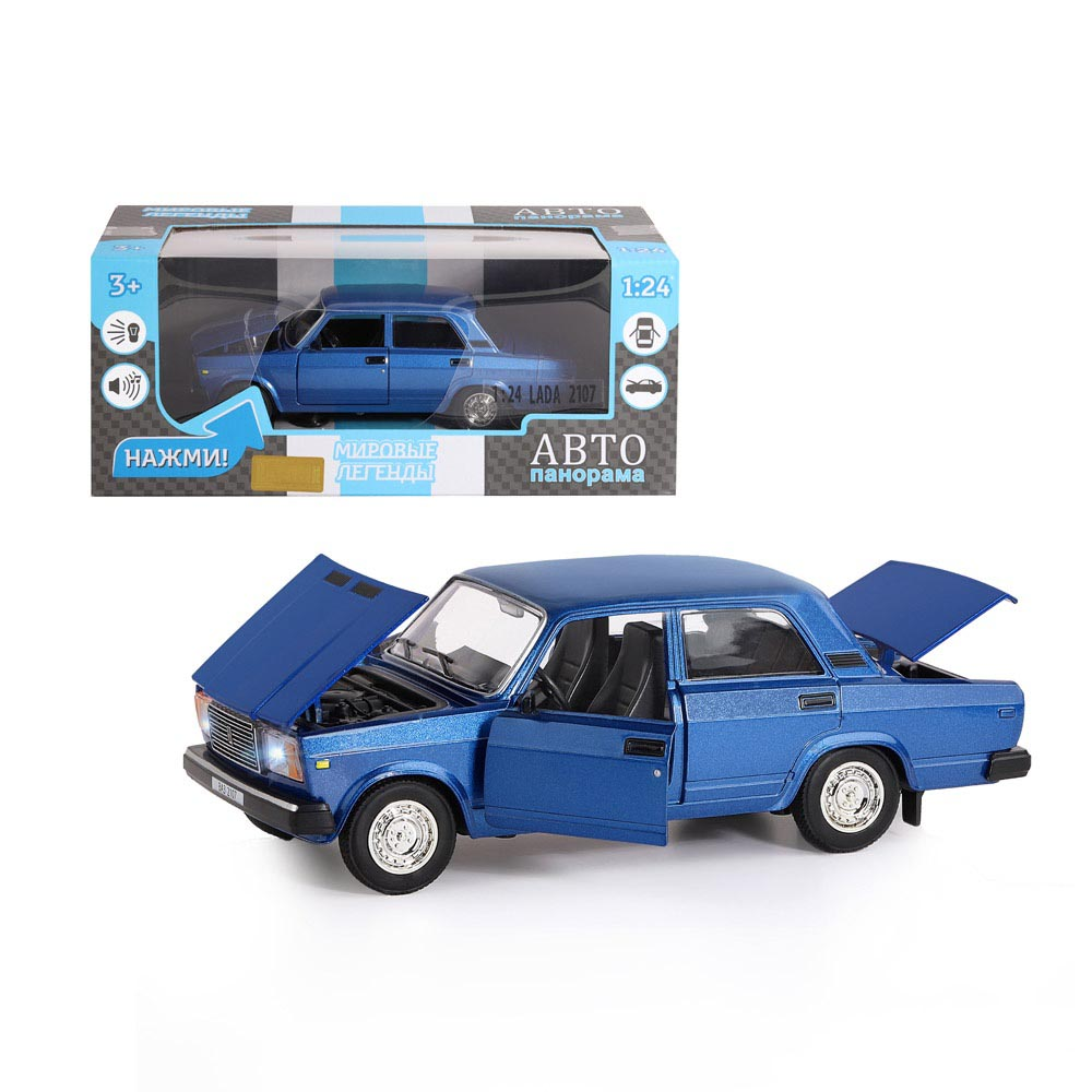Машинка металл., ВАЗ 2107, масштаб 1:24, синий, инерция, откр. двери, капот и багажник, в/к 24,5*12,5*10,5 см