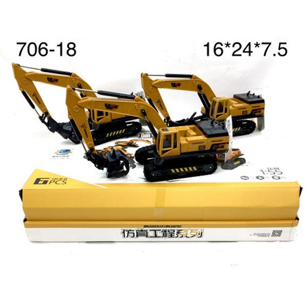 706-18 Трактор