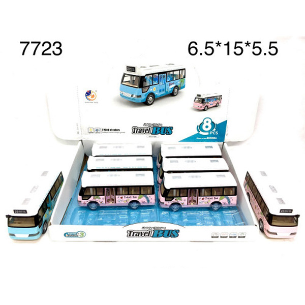 7723 Автобус