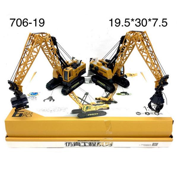 706-19 Подъёмный кран