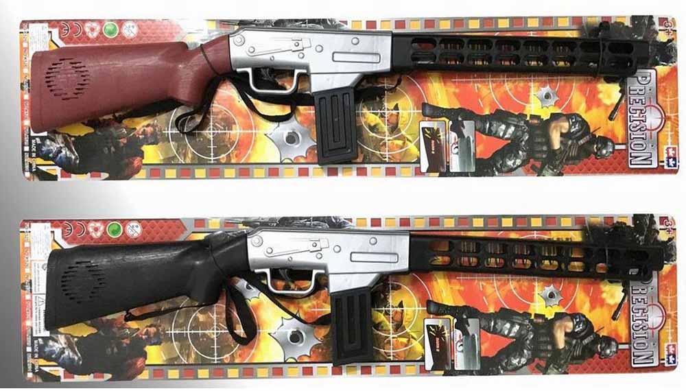 Оружие №K528/блистер/69*14*5