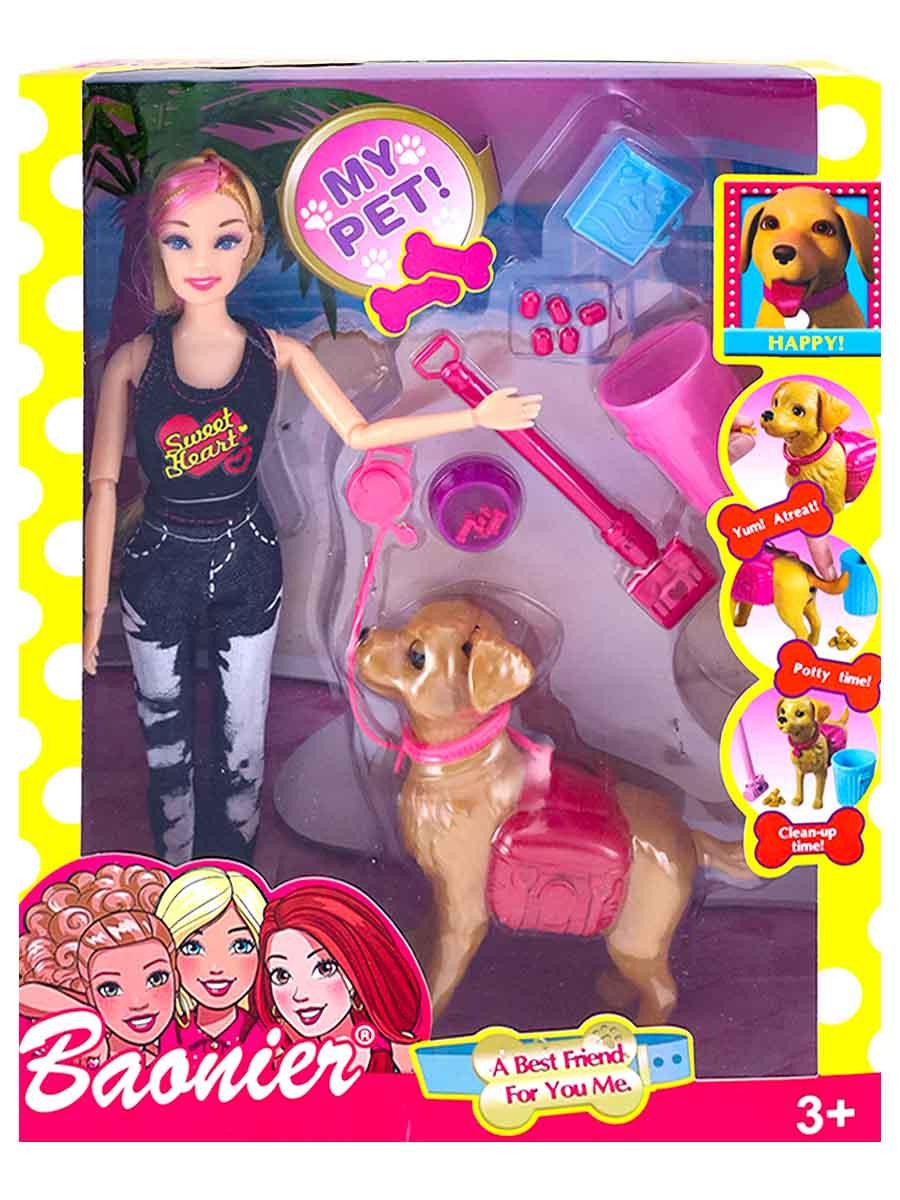 """Кукла в наборе (30см) """"Дрессировщик собак"""" (собака,аксессуары,в коробке) (Арт. 1917132)"""