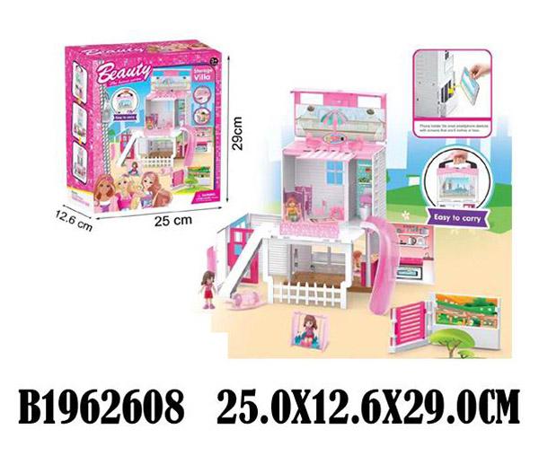 """Дом для кукол (20х29см) """"Дом с удобствами"""" (15 предметов,в коробке) (Арт. 1962608)"""
