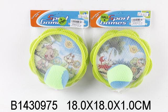 """Игра """"Поймай шарик. Летний отдых"""" (16х18,5 см) в сетке микс (Арт. 1430975)"""