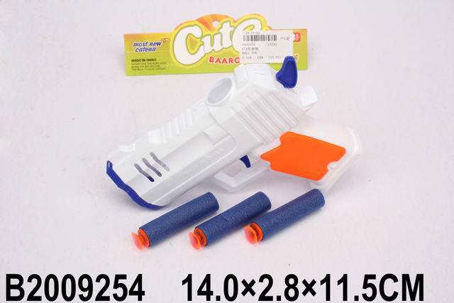 """Пистолет (14 см) """"Выстрел 3"""" (с софт-патронами) (арт. 2009254)"""