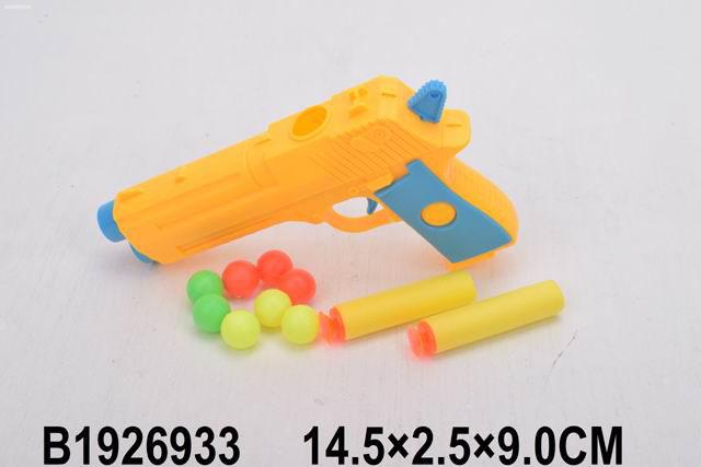 "Пистолет (14,5 см) ""Шпион 3"" (с софт-патронами и шариками) (арт. 1926933)"