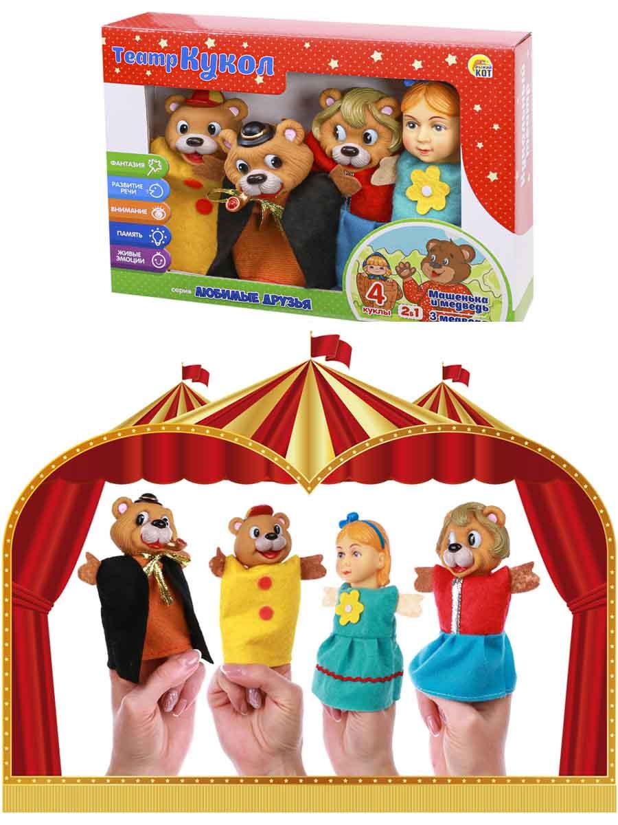Театр кукол: 2в1 Маша и 3 Медведя и Маша и медведь (4 куклы) (Арт. И-7397)