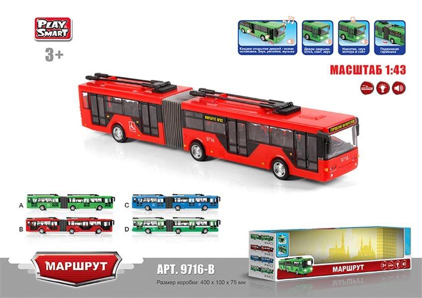 Троллейбус  на батарейках Play Smart  1:43 в коробке 40.0х10.0х7.5 см 9716B
