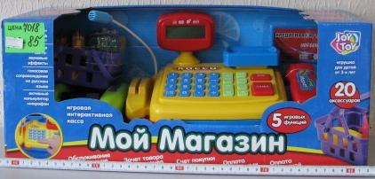 Кассовый аппарат 7018