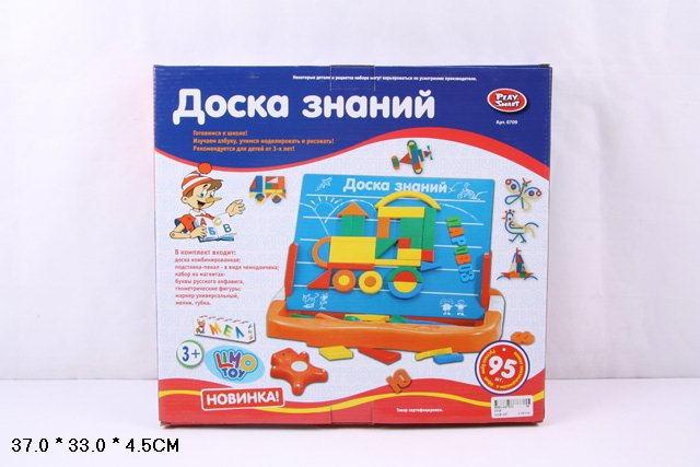 Досточка 0709