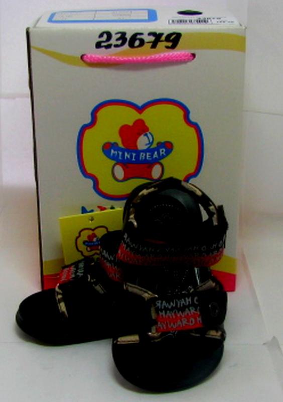 Обувь М12053 мальчик 21-25 коричневый