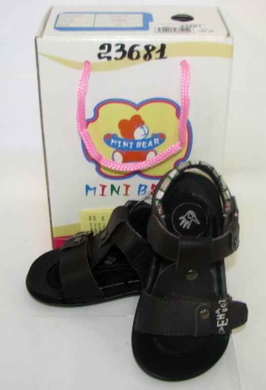 Обувь М12052 мальчик 21-25 коричневый